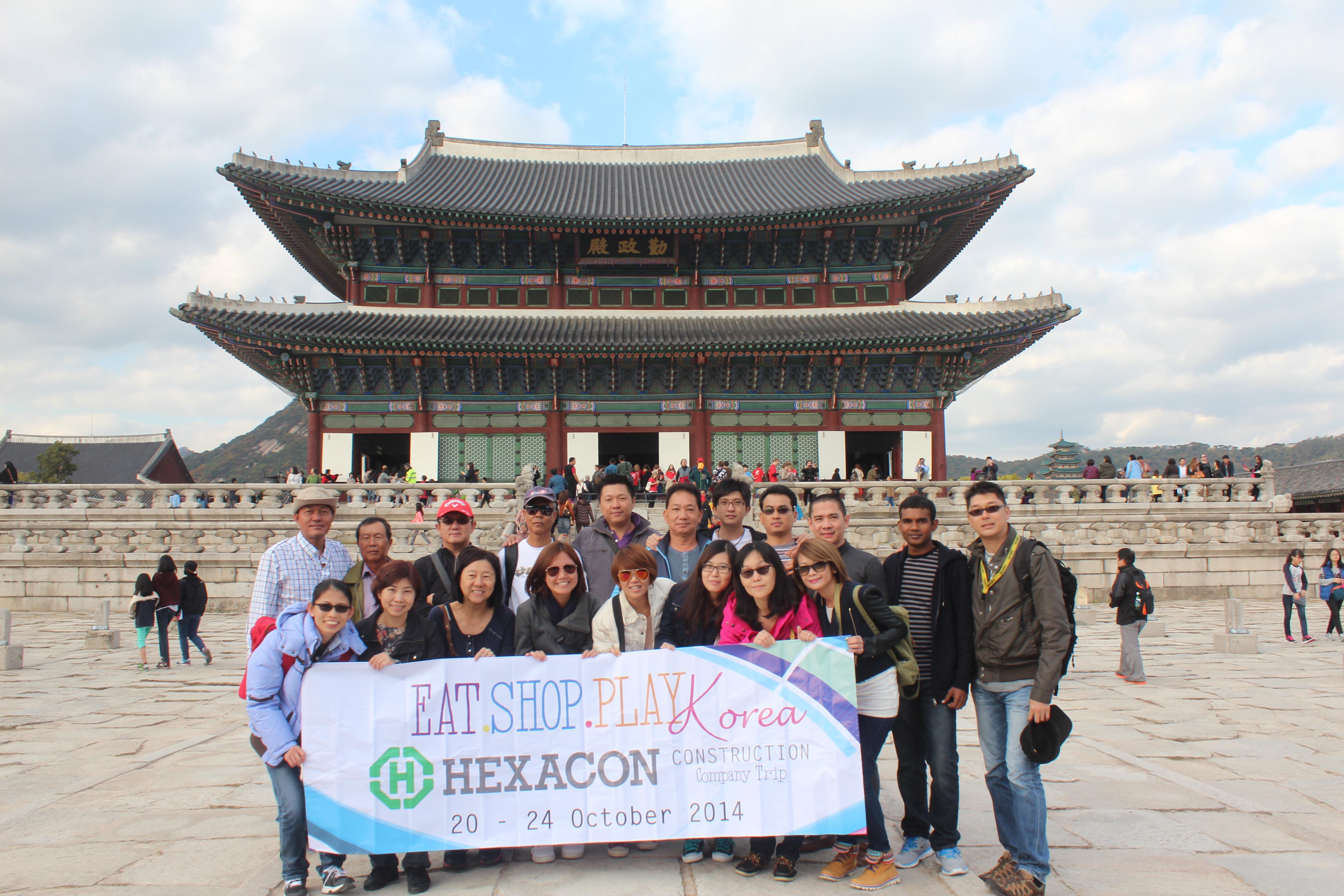 Company Korea Trip 2014