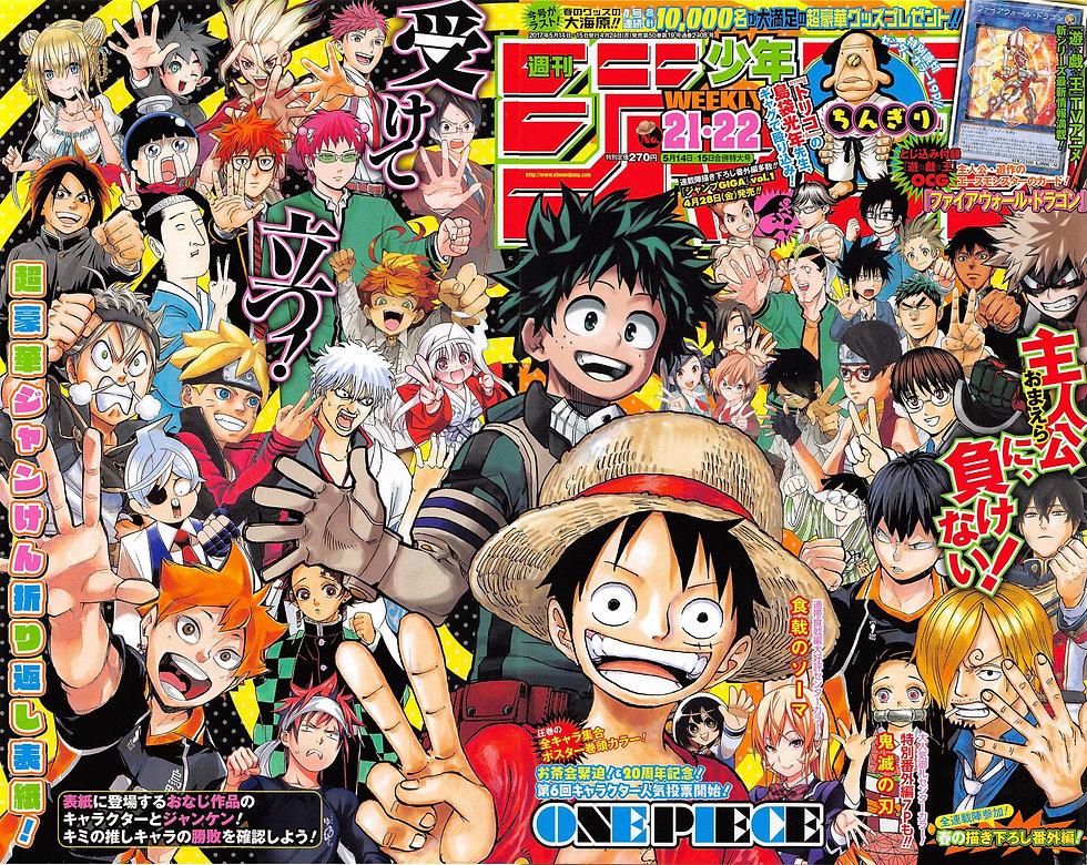 Shonen Jump Bio Background.jpg