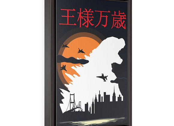"""Godzilla """"Long Live The King"""" Japanese Framed Premium Gallery Wrap Canvas"""