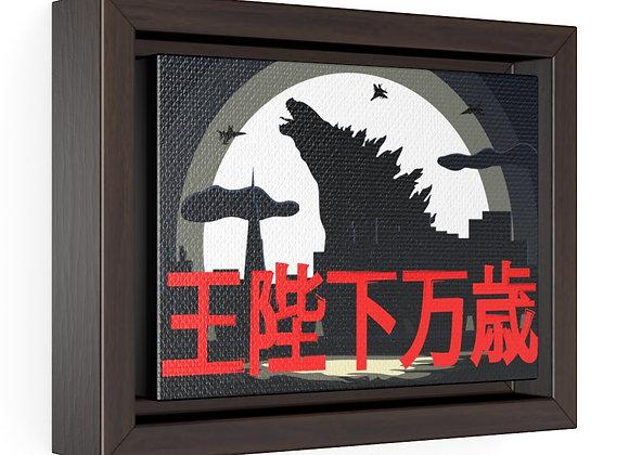 "Godzilla: ""Long Live The King"" Horizontal Framed Gallery Wrap Canvas"