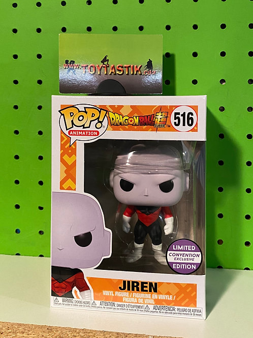 Funko Pop Vinyl Dragon Ball Z Jiren Exclusive