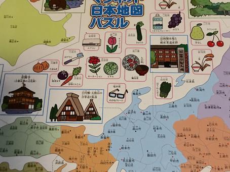 三重県の市町を覚えよう