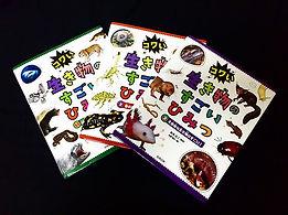 イラストを担当しました書籍が紀伊國屋書店などのWEBストアで販売しております。