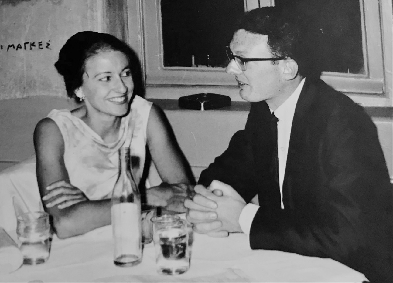 1966 First date in Athens Greece.jpg