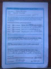70C110DD-F8A9-4F69-B256-8AEBC14F64E9.jpe