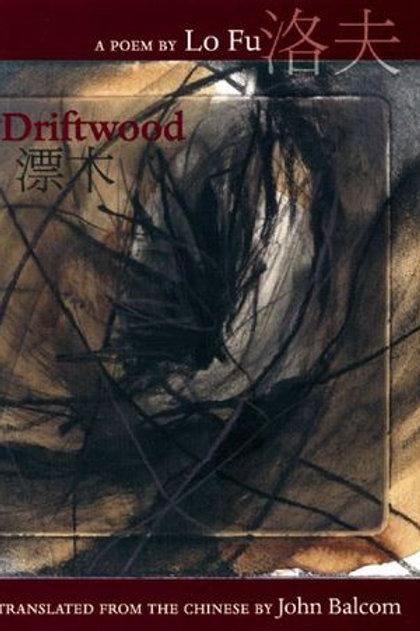 Driftwood, by Lo Fu