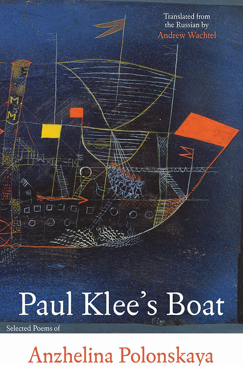 Paul Klee's Boat, by Anzhelina Polonskaya