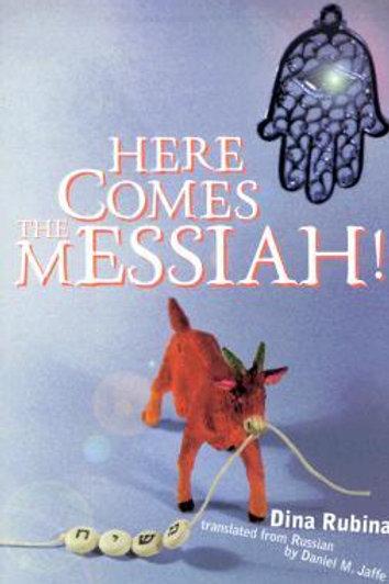 Here Comes the Messiah!, by Dina Rubina [Cloth]