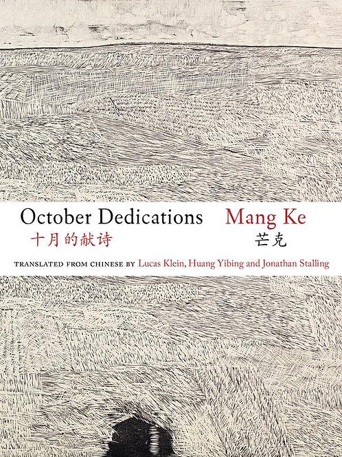 October Dedications, by Mang Ke