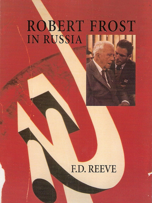 Robert Frost in Russia, by F.D. Reeve