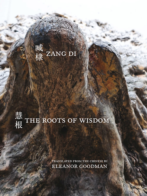 Roots of Wisdom, by Zang Di