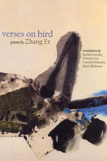 Verses on Bird, by Zhang Er