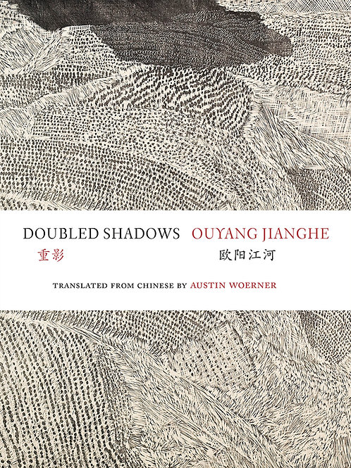Doubled Shadows, by Ouyang Jianghe