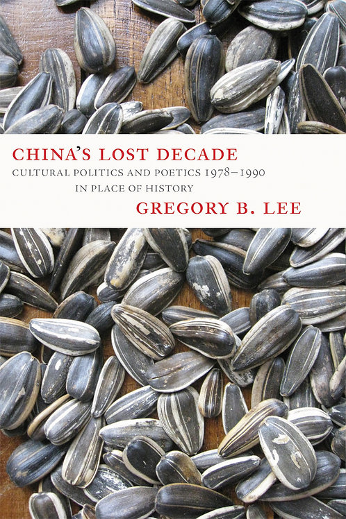 China's Lost Decade, by Gregory B. Lee
