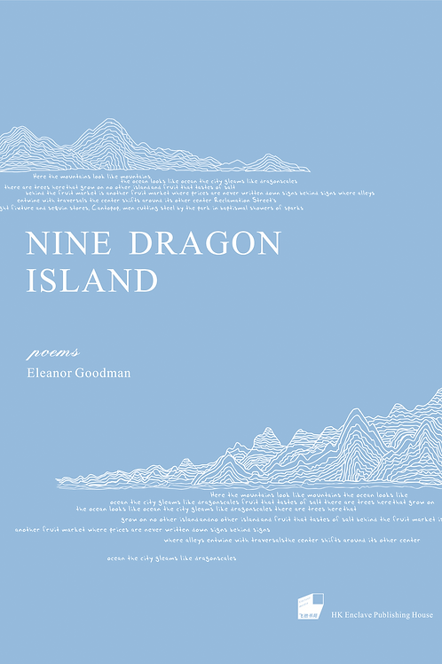 Nine Dragon Island, by Eleanor Goodman
