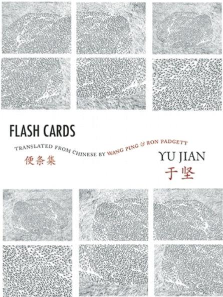 Flash Cards, by Yu Jian