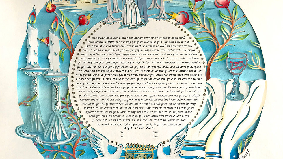 Embarking Judaism