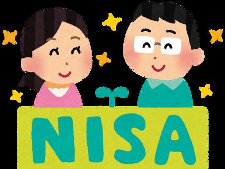 「NISA」と「iDeCo」どっちにする?