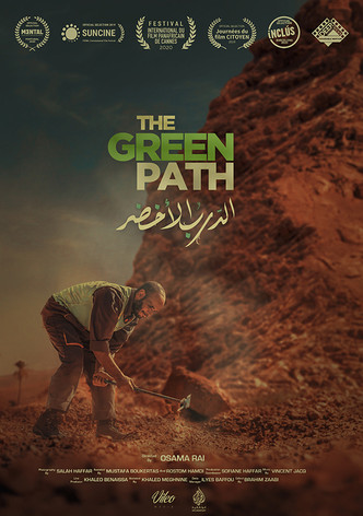 THE GREEN PATH POSTER