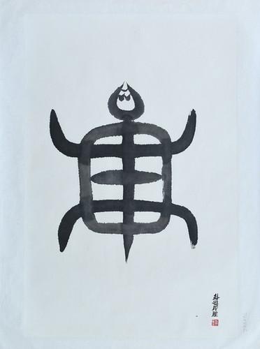 Petroglyph04Turtle.JPG