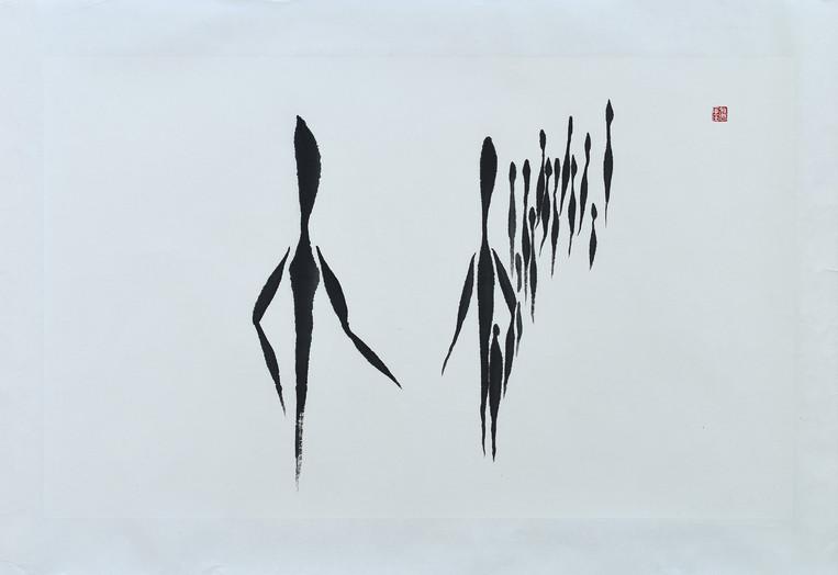 Petroglyph05.JPG
