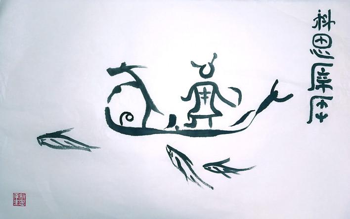 Petroglyph04.jpg