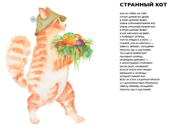 Lentiay_27_09-12.jpg