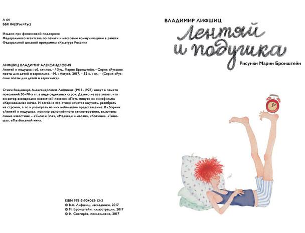 Lentiay_27_09-2.jpg