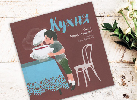 Аннотации на новые книги от проекта #подписано_в_печать Гайдаровки.