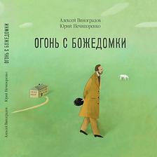 cover-bozedomka.png