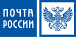1200px-Russian_Post.svg.png