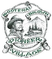 KBPV Logo.png