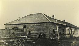 Waldron Ranch House