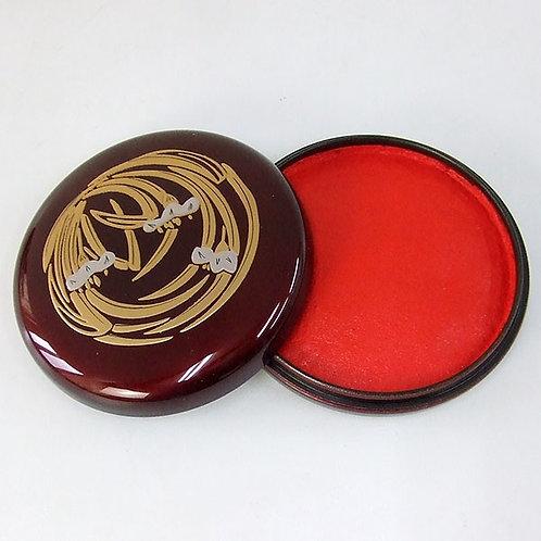 Red Seal Paste Pad