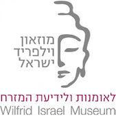 מוזיאון וילפריד לוגו.jpg