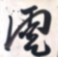 Kumo%25252525203_edited_edited_edited_ed