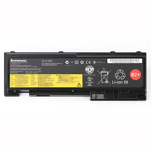 Аккумулятор для ноутбука Lenovo (42T4845) T420s, T430s 11.1V