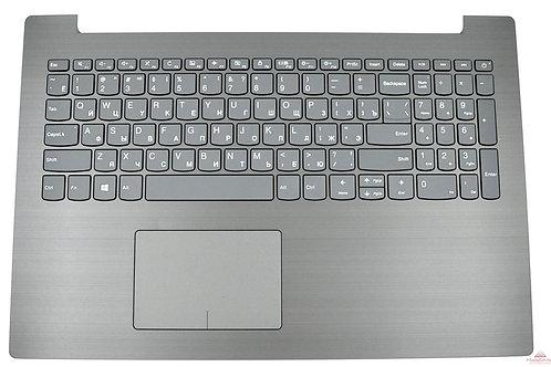 Клавиатура для ноутбука Lenovo 320-15 серая c серым топкейсом