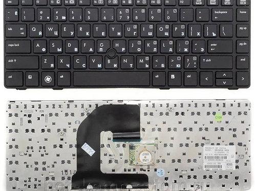 Клавиатура для ноутбука HP ProBook 6460B, 6465B, EliteBook 8460P