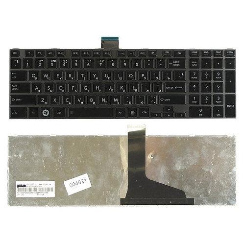 Клавиатура для ноутбука Toshiba C850, L850, P850 черная с рамкой