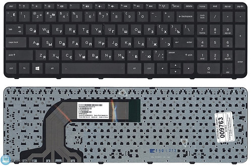 Клавиатура для ноутбука HP Envy 17-e черная
