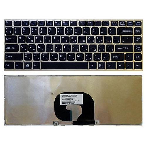 Клавиатура для ноутбука Sony VPC-Y черная с черной рамкой