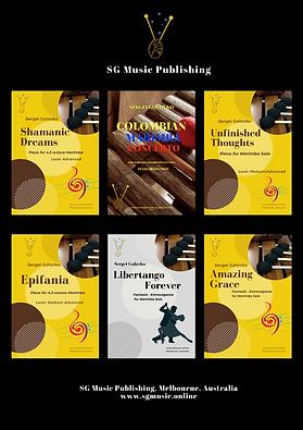 SG Music Publishing Prizes.png