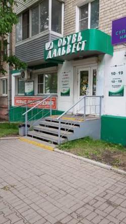 Ленинградская улица, 56 Б