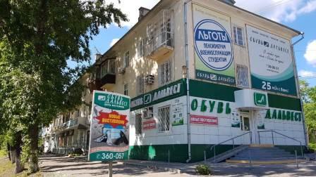 Институт культуры.