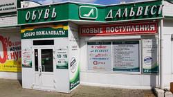 улица Руднева, 56 А