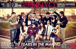 PennYo: The Movie