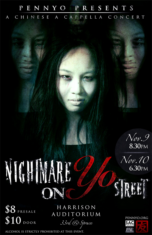 Nightmare on Yo Street