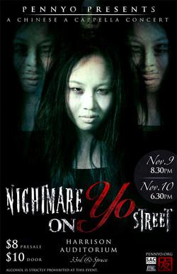 Nightmare on Yo Street