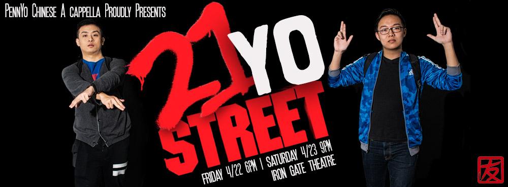 21 Yo Street